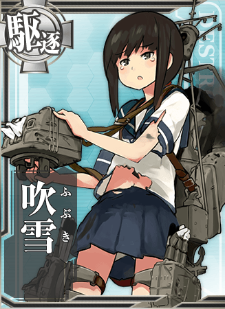 Fubuki Card Damaged