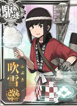 Fubuki Kai Ni Happi Card