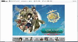 Iwagawa start screen