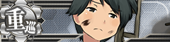 Mogami Banner Damaged