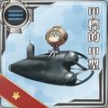 Type A Kouhyouteki 041 Card