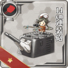 14cm Twin Gun Mount 119 Card