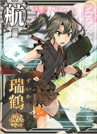 Zuikaku Kai Ni Card Damaged