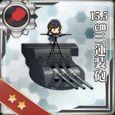 15.5cm Triple Gun Mount 005 Card