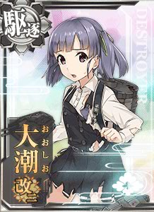DD Ooshio Kai Ni 199 Card Damaged