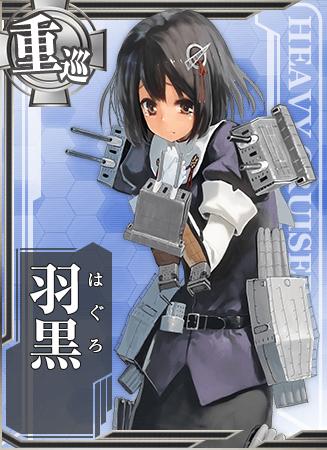 Haguro Card