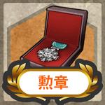Item Card Medal