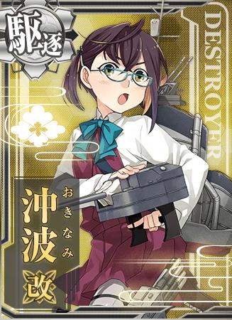 Okinami Kai Card
