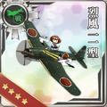 Reppuu Model 11 053 Card