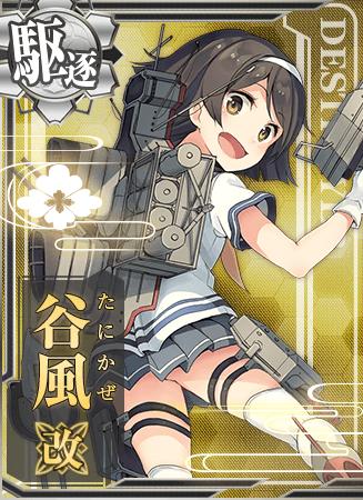 Tanikaze Kai Card