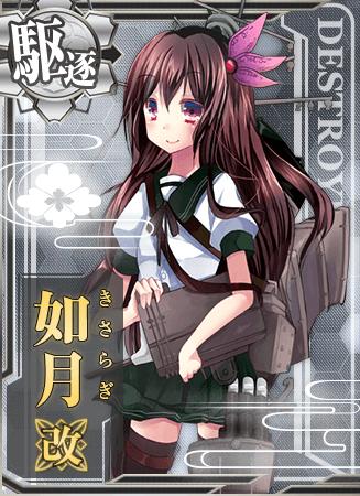 Kisaragi Kai Card
