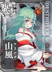 Yamakaze Hinamatsuri Card Damaged