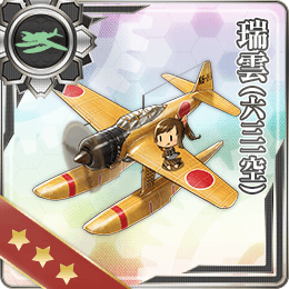Zuiun (631 Air Group) 207 Card