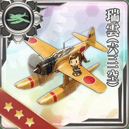 Zuiun (631 Air Group) 207 Card