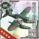 Type 0 Reconnaissance Seaplane Model 11B (Skilled) 239 Card
