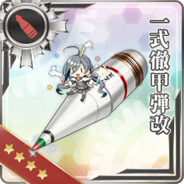 Type 1 Armor Piercing Shell Kai 365 Card