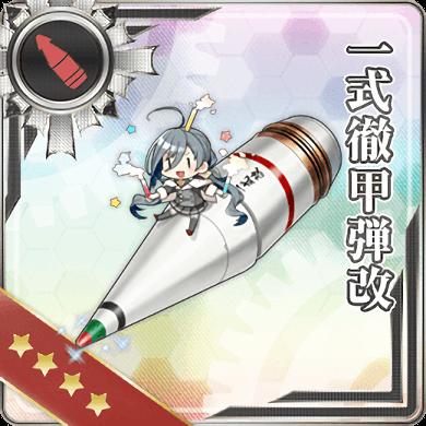 Type 1 Armor Piercing Shell Kai 365 Card