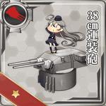 38cm Twin Gun Mount 076 Card