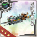 Tenzan (931 Air Group) 083 Card