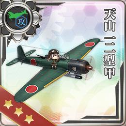 Tenzan Model 12A 372 Card