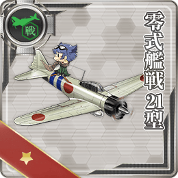Type 0 Fighter Model 21 020 Card