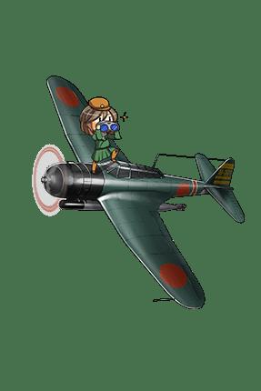 Type 97 Torpedo Bomber 016 Full