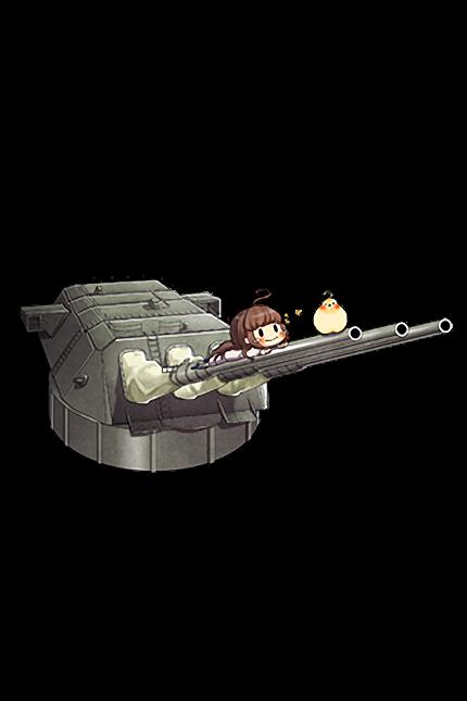 46cm Triple Gun Mount 009 Full