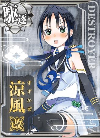 Suzukaze Kai Card