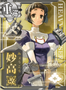 Myoukou Kai Card