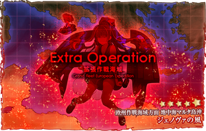 Early Fall 2018 Event E-4 Banner