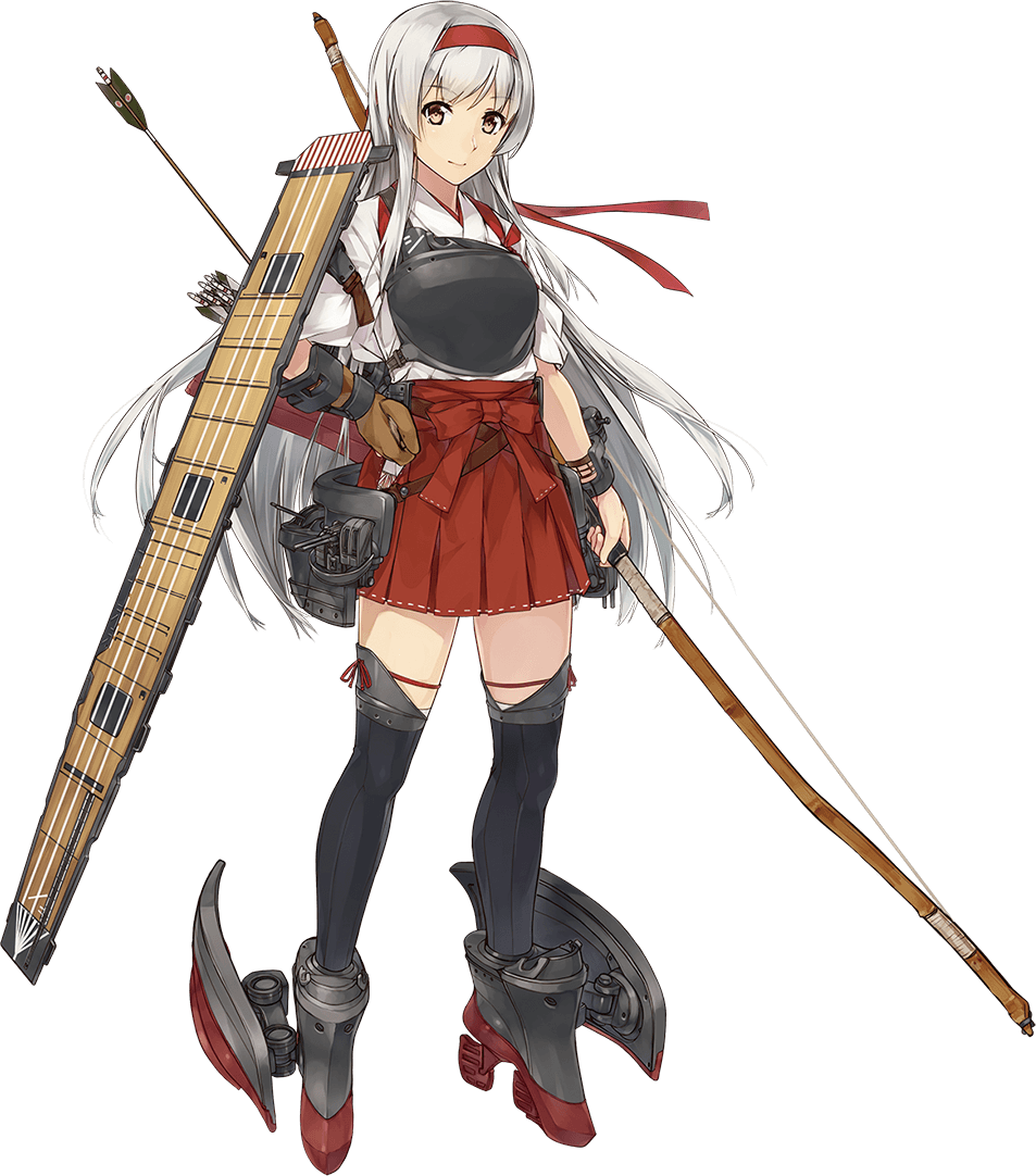 Shoukaku Kai Ni Full