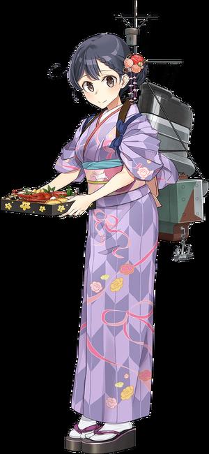 Ushio Kai Ni New Year Full