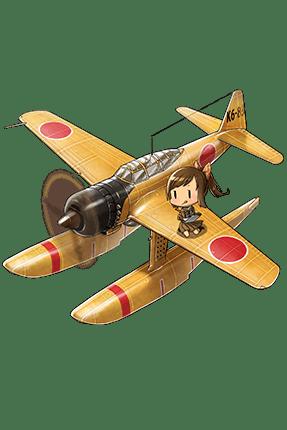 Zuiun (631 Air Group) 207 Full
