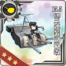 15.5cm Triple Secondary Gun Mount Kai 234 Card