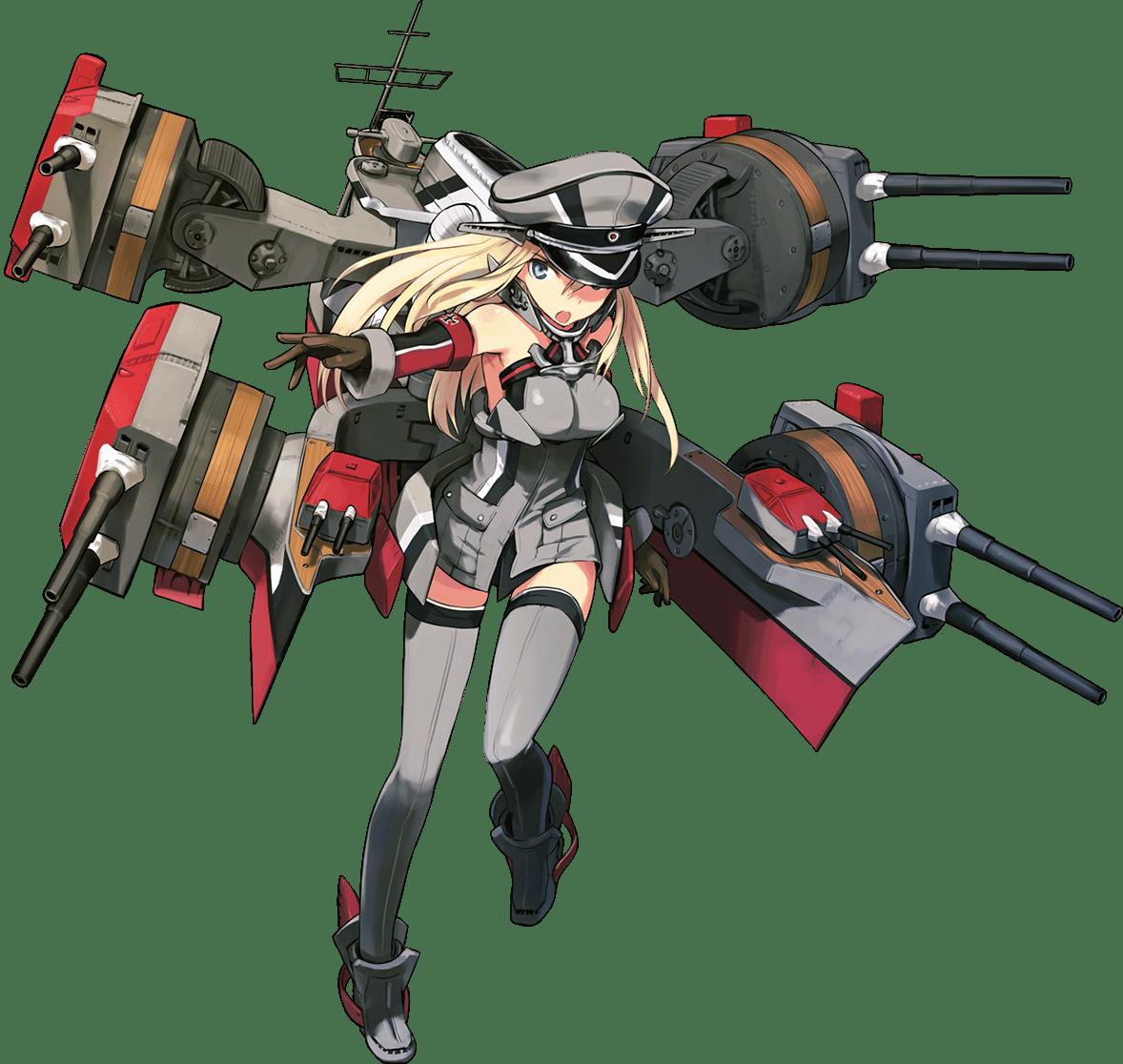 Bismarck Kai Full