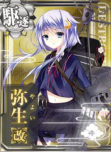 DD Yayoi Kai 308 Card