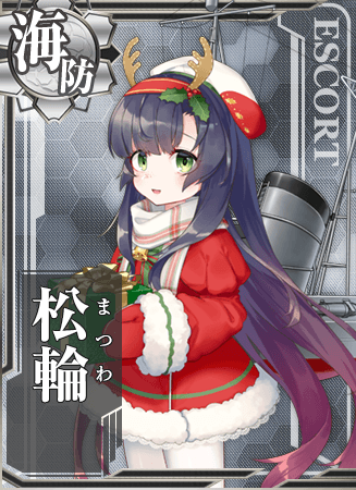 Matsuwa Christmas Card