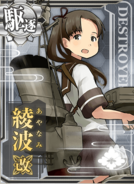 Ayanami Kai Card