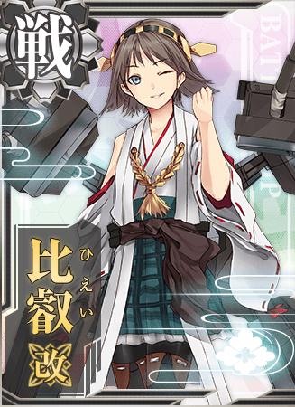 Hiei Kai Card