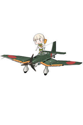Ju 87C Kai Ni (w KMX) 305 Full