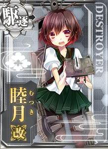 DD Mutsuki Kai 254 Card