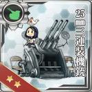 Equipment40-1