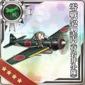Zero Fighter Model 52C (w Iwai Flight) 153 Card