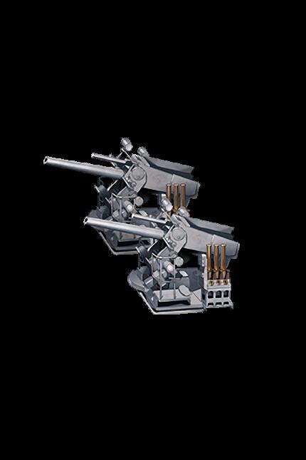5inch Single High-angle Gun Mount Battery 358 Equipment