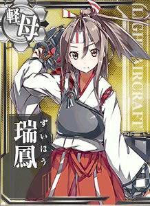 CVL Zuihou 116 Card