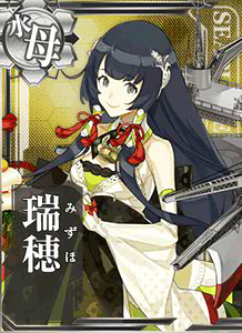 Mizuho New Year Card