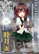 Mutsuki Kai Card