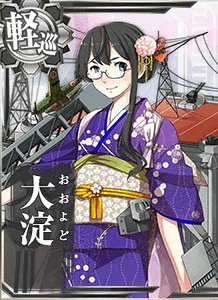 Ooyodo New Year Card