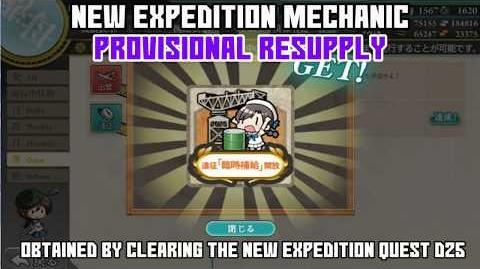 【KanColle】New Expedition Feature Provisional Resupply-0