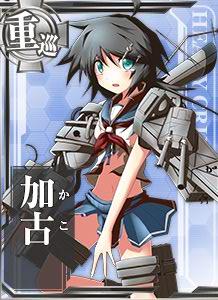 CA Kako 060 Card Damaged